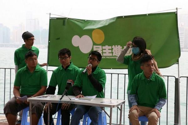 香港的新政黨「民主進步黨」(Democratic Progressive Party Of Hong Kong)在週日(13日)宣布成立。(圖擷自《香港獨立媒體網》)