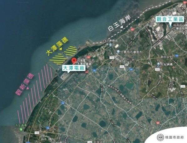 鄭文燦指出,觀新藻礁和大潭海岸是兩個不同的地點,一個在大潭電廠以南,一個以北,其中大潭海岸是觀塘港預定地範圍。(圖擷取自鄭文燦臉書)