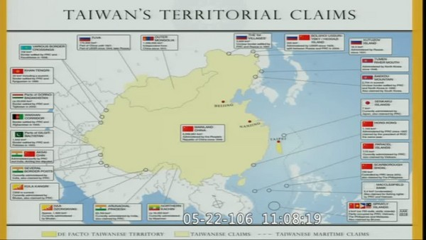 被多達 16 國控制的中華民國領土(圖片來源,影片來源:https://goo.gl/1f6Gvr)