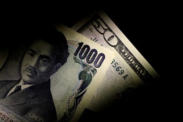 日圓升值 日本財務省:必要時出手穩定匯市