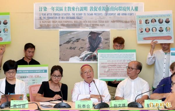 台灣人權促進會舉辦「台塑越鋼污染週年」記者會,邀請越南災區主教阮泰全來台現身說法,同時呼籲政府在發展南向政策時,也要顧及環保與人權。(記者張嘉明攝)