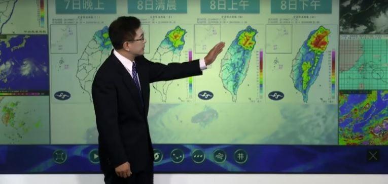 氣象局預估,8日下午起台灣北部會出現豪雨等級以上的降水量。(圖擷取自中央氣象局)