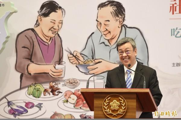總統府公布人權諮委會名單,副總統陳建仁將任召集人。(資料照)