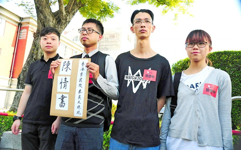 Yeung Ke-cheong, second left, and three other Hong Kongers deliver a petition to the Presidential Office in Taipei yesterday. Photo: CNA