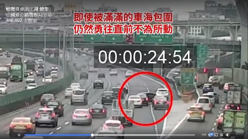 黑色小轎車硬切車道,險些釀成追撞。(記者曾健銘翻攝)