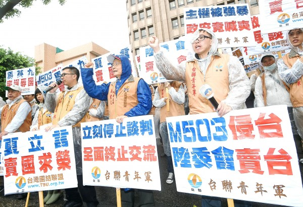 Members of Taiwan Solidarity Union yesterday protest at the Mainland Affairs Council building in Taipei against China's use of its M503 flight route. Photo: Fang Pin-chao, Taipei Times