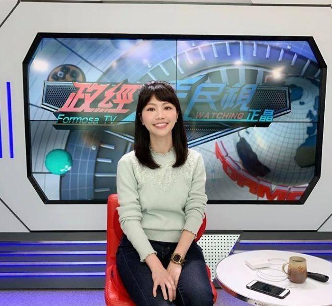 民進黨台北市議員高嘉瑜酸韓國瑜,「徵召我」這三個字有這麼難說出口?(圖擷取自高嘉瑜臉書)