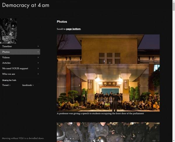 太陽花學運網站「4am.tw」的幕後團隊,今年將再度合體,為蔡英文官網操刀。(圖擷自4am.tw網站)