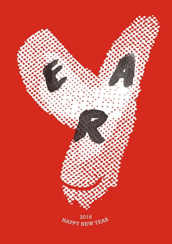 平面設計類金獎《猴年》,由網頁設計師蘇郁銘設計,將英文字母YEAR重新排列成猴子的五官,遠看整體海報為一張可愛猴臉,傳達帶著微笑能吸引好事物發生。(台科大提供)