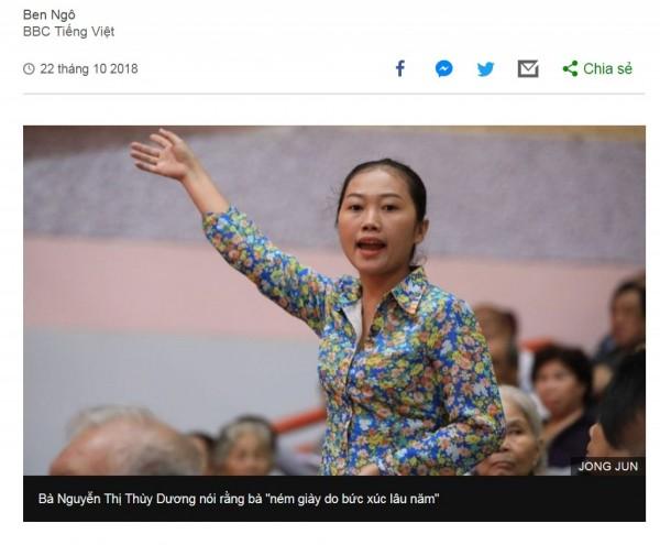 越南有名女子阮氏垂楊(Nguyen Thi ThuyDuong),因不滿土地徵收與補償一事,日前在會議中,史無前例地朝國會代表團扔鞋抗議,於今(23)日被罰75萬越南盾。(翻攝自《BBC》)