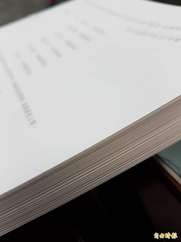 台北地檢署偵辦三中案、舊中央黨部交易案,今偵結全案,起訴書達762頁、51萬餘字。圖為北檢提供新聞節本,共231頁。(記者謝君臨攝)
