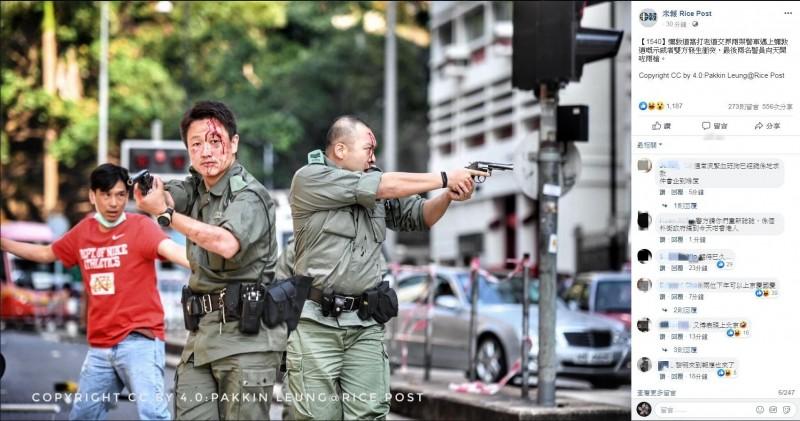今日香港人在多區號召集會遊行,而在油麻地3點多時發生的警民衝突中,香港警方曾以左輪手槍對空發射實彈。(圖擷取自臉書_米報)