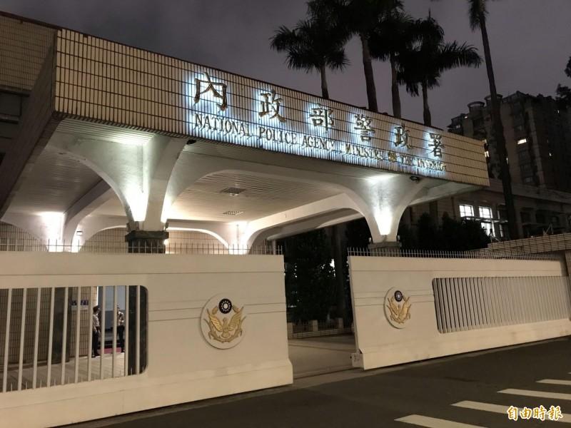 針對陳姓員警開9槍打死逃逸移工被判8月緩刑3年,警政署表示尊重判決。(資料照,記者姚岳宏攝)