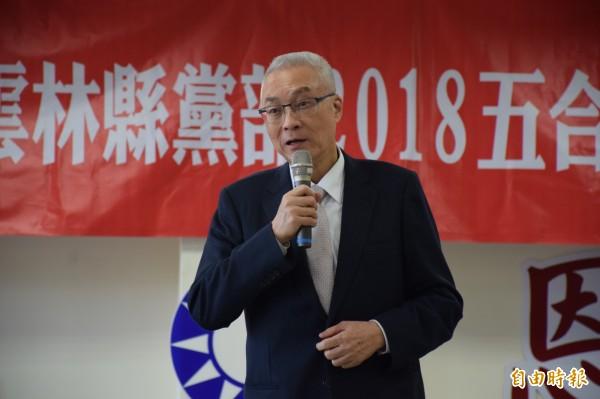 吳敦義今早出席國民黨台北市三合一大選感恩茶會。(資料照)