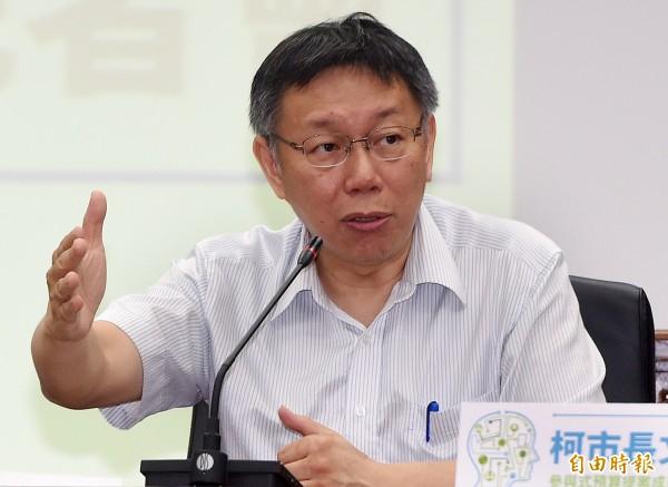 台北市長柯文哲認為所有優惠措施應回歸現有法令規定,要求市府轄下各機關檢討現行收費機制。(資料照,記者廖振輝攝)