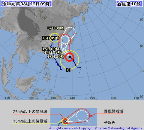 颱風柯羅莎逐漸逼近日本,千葉縣館山市、愛知縣田原市,今(12日)紛傳民眾在海邊玩水時發生意外。(圖擷自日本氣象廳)