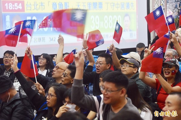 Supporters of Chinese Nationalist Party (KMT) Taipei mayoral candidate Ting Shou-chung watch the progress of the vote count in Taipei yesterday. Photo: Chien Jung-fong, Taipei Times