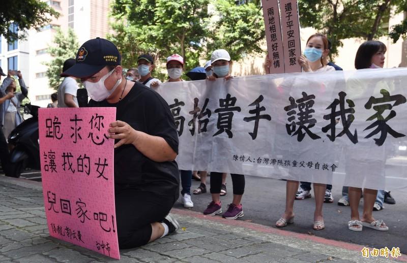 台灣滯陸孩童父母自救會的中配17日前往中央流行疫情指揮中心外陳情,一名中配當場下跪,呼籲政府高抬貴手,讓因疫情滯留中國的孩童回家。(記者廖振輝攝)