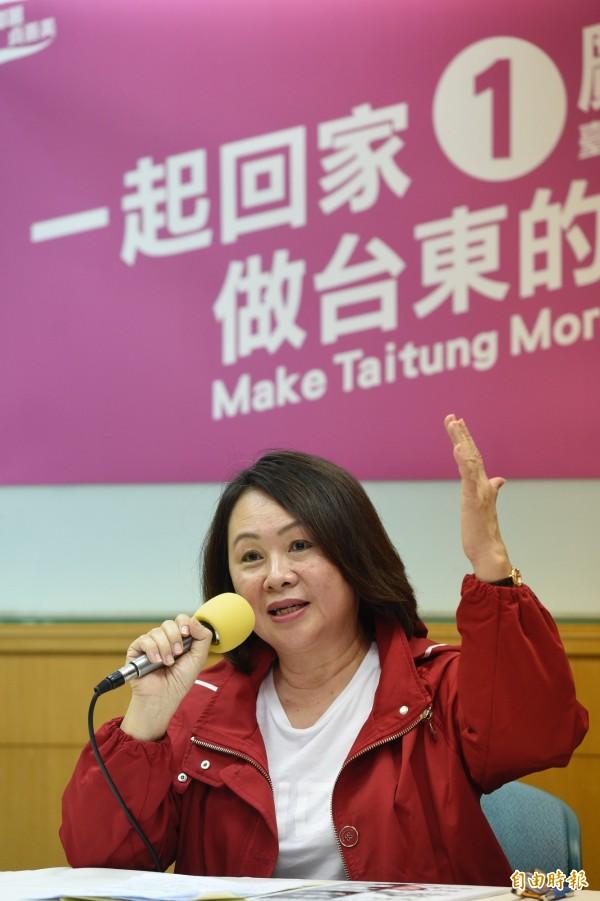 台東縣縣長候選人鄺麗貞12日舉行記者會,表示將於下午返回台東加入選戰。(記者叢昌瑾攝)