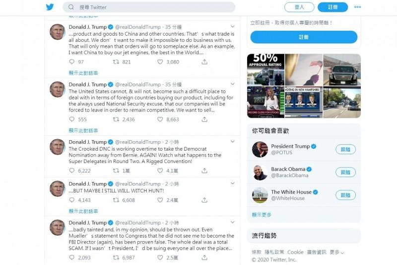 美國總統川普18日推文否認考慮禁止向中國銷售飛機引擎。(擷取自川普推特)