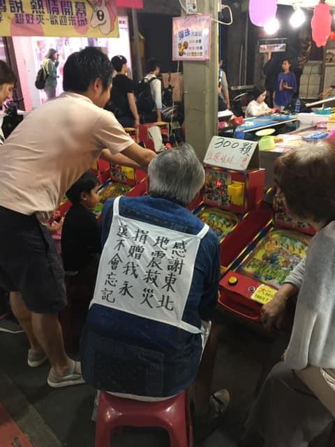 有網友近日逛夜市時,看到一名日本阿伯,身穿對台灣人充滿感謝的背心,讓網友看了深受感動。(圖擷取自臉書社團「爆料公社」)