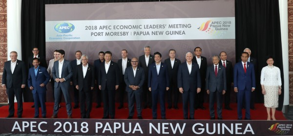亞太經濟合作會議(APEC)今日閉幕,領袖宣言破天荒難產,為APEC創立30年以來首次。(歐新社)