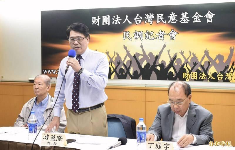 台灣民意基金會今日上午公布一份民調。(記者羅沛德攝)