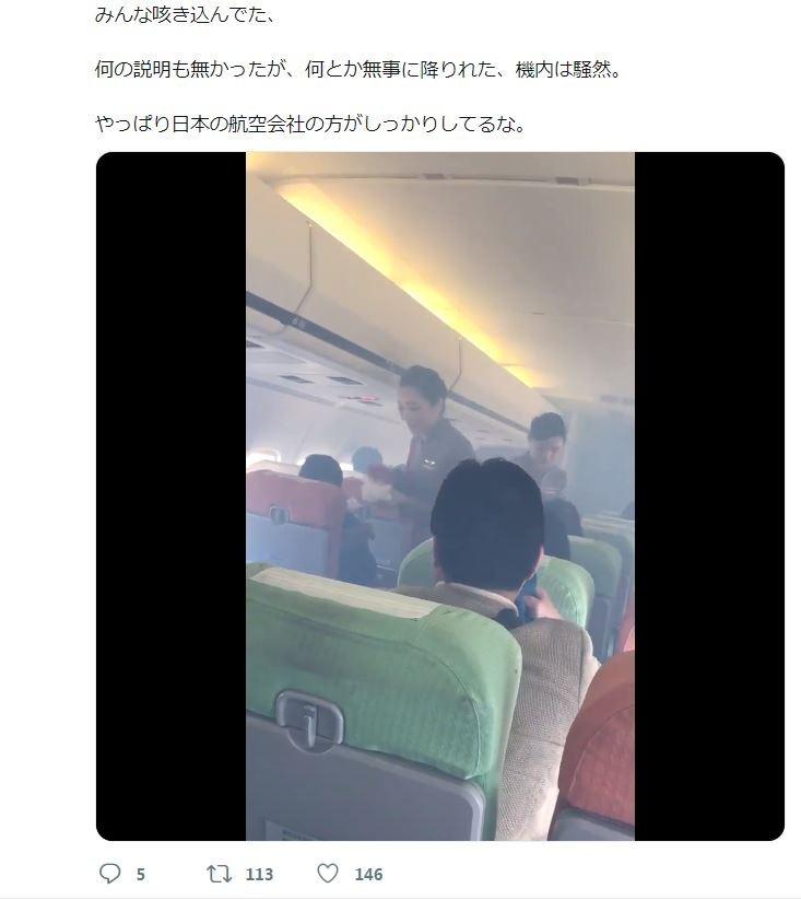 遠東航空5日桃園飛新潟班機驚傳客艙內濃煙密布。(圖擷取自Twitter@yoshipuji)