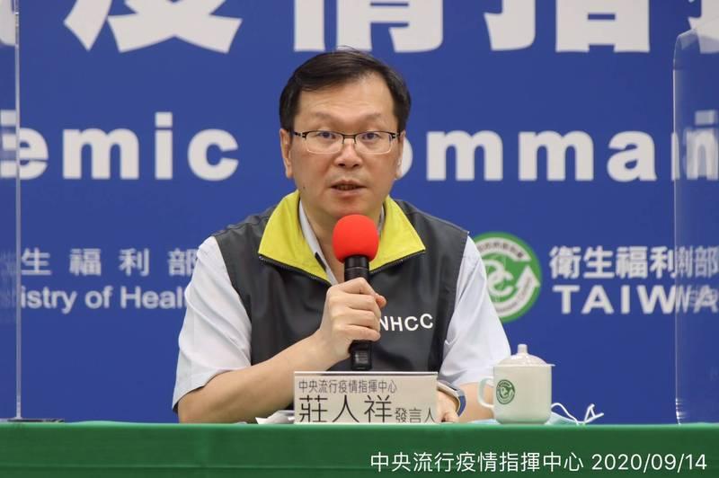 指揮中心發言人莊人祥表示,該名個案於9月10日入境時無症狀,由機場檢疫人員安排採檢後前往集中檢疫所檢疫,於今日確診。(指揮中心提供)