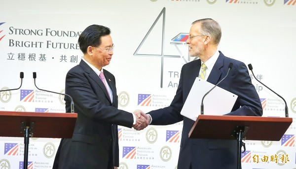 《TAIPEI TIMES》 Taiwan, US to hold annual dialogue