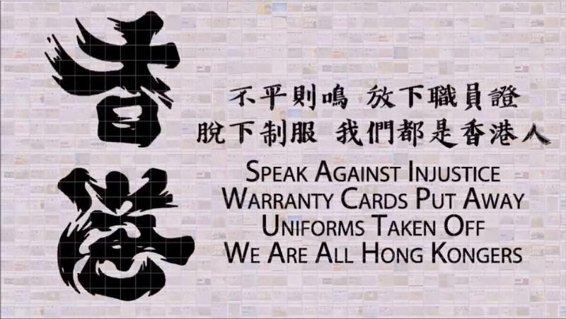 約200名香港消防和救護人員發表聲明,表示,恥與「警暴」為伍,也不能認同消防處處長及工會「盲撐警方」。(圖擷取自YOUTUBE_民間記者會)