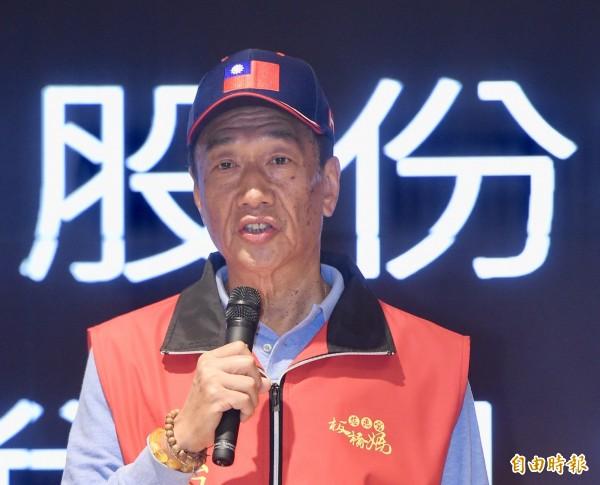 鴻海集團董事長郭台銘今天鬆口考慮參選2020年總統大選,並說將在這2天內做出決定。(資料照)