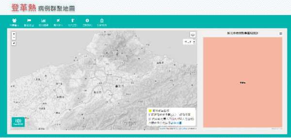 疾管署自2015年起釋出登革熱病例群聚地圖,民眾可查詢本土登革熱病例地理分布。(圖擷取自網路)