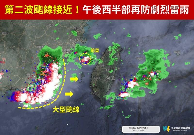 第二波颮線系統已進入台海南部,其結構相當完整,每分鐘的閃電數量高達800次,即將影響西半部陸地。(圖擷自天氣風險公司臉書)