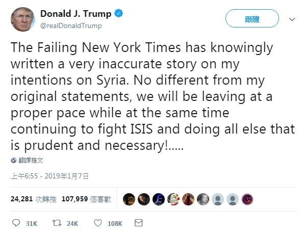 美國總統川普在1月7日發推文,先嗆紐約日報又在唱衰他的敘利亞政策,再指出「美軍將以適當的速度撤離敘利亞」,同時也會繼續剿滅伊斯蘭國與其他一切必要的行動。(圖擷取自twitter)
