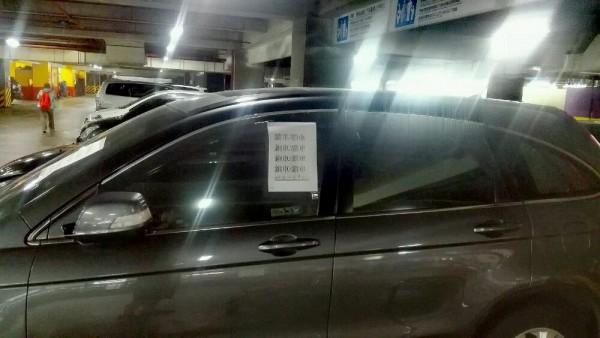 車子的擋風玻璃、車窗上被貼上了寫滿「鎖車鎖車鎖車…」的白紙,這名占用車位的車主想要把車子偷偷開走也難。(圖擷取自臉書社團「爆料公社」)
