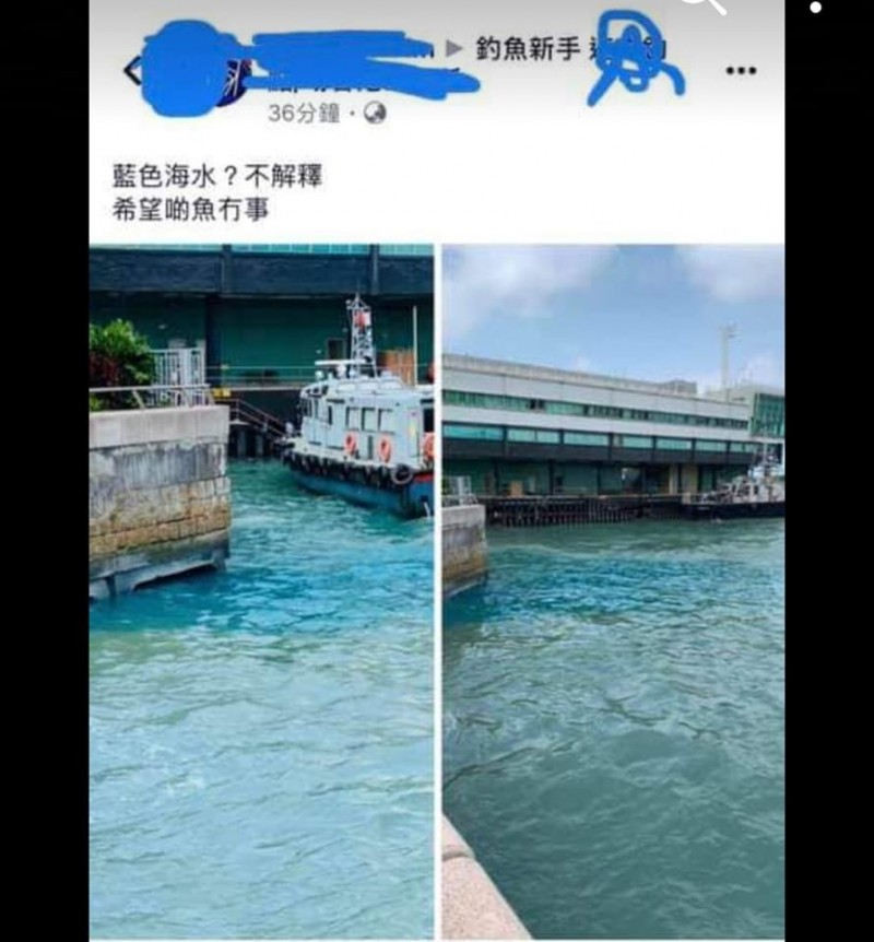 銅鑼灣 藍色 海水的圖片搜尋結果