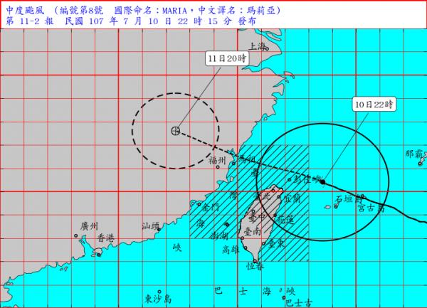 中央氣象局今晚22點15分,更新瑪莉亞颱風警報第11-2報,22時颱風中心位置在北緯25.4度,東經123.6度,即在宜蘭的東北東方約200公里之海面上,以每小時31公里速度,向西北西進行。(翻攝自中央氣象局)