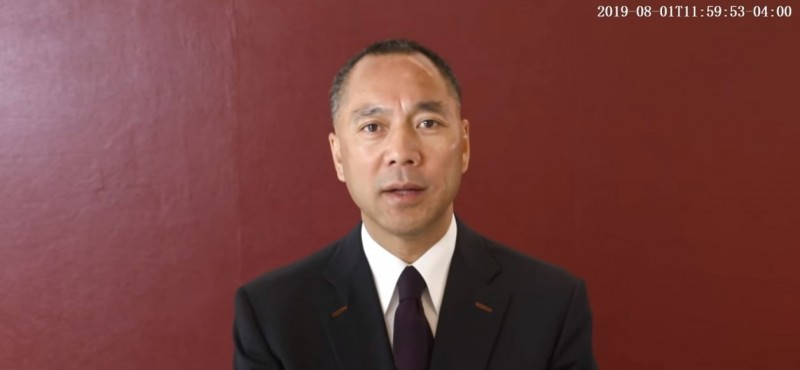 中國富商郭文貴昨日在直播中表示,自己獲得中共內部訊息,共產黨已經全面下達對香港執行戒嚴令!(圖翻攝自郭文貴直播)