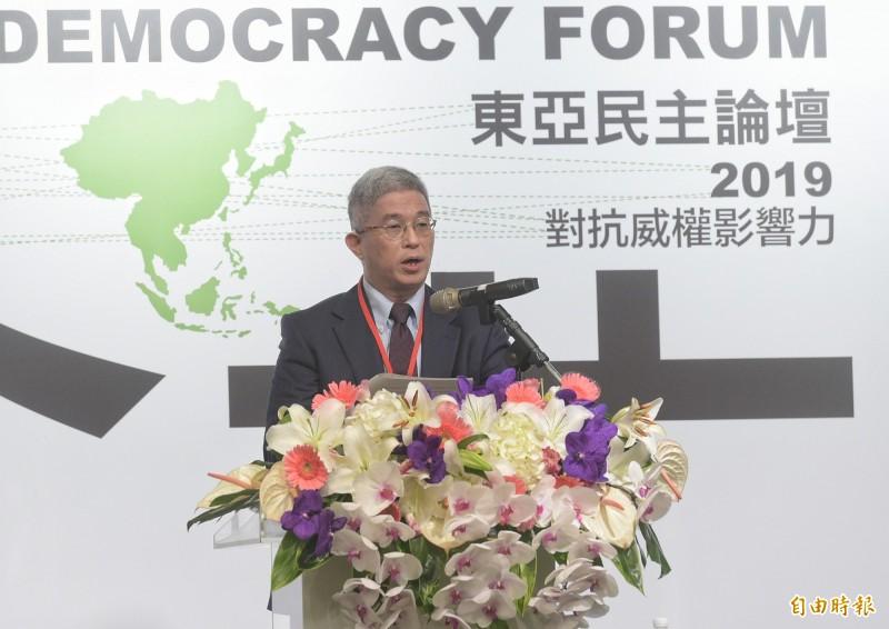 外交部次長徐斯儉26日出席「東亞民主論壇」。(記者張嘉明攝)