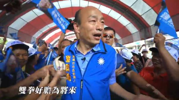 高雄市長候選人韓國瑜今發表競選MV「高雄ㄟ讚」,強調高雄是真的美、是正港的水,與先前所說「又老又窮的高雄」有相當落差。(擷自影片)