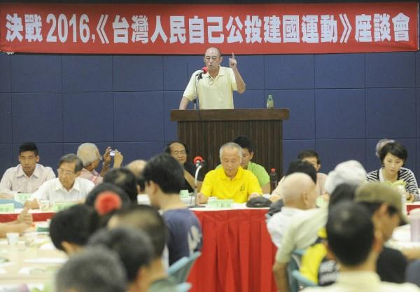 台灣國辦公室下午舉行「決戰2016,《台灣公民自己公投建國運動》座談會」,由袁紅冰教授主講。(記者陳志曲攝)