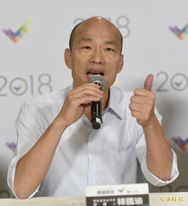 韓國瑜力推愛河畔蓋愛情摩天輪。(資料照)
