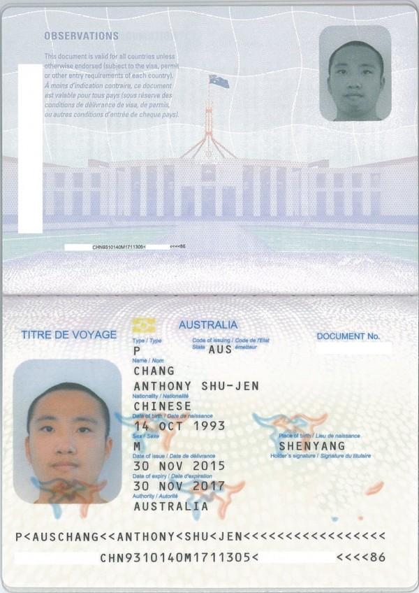流亡澳洲的中國難民張樹人,欲持澳洲難民旅行證申請入台,遭台灣相關單位拒絕。(張樹人提供)