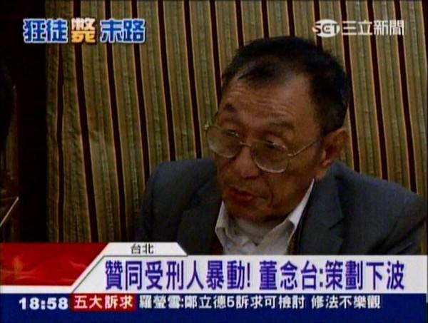 董念台表示,他個人還打算運作下一波監獄暴動。(擷取自《三立新聞》)