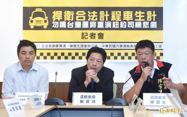 民進黨立委鄭寶清(中)指國民黨立委與縣市長對前瞻建設兩套標準。(資料照)