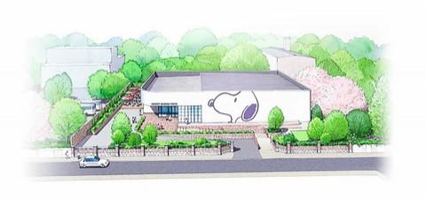 史努比博物館全球首間海外分館,確定在明年3月於東京六本木開幕,圖為示意圖。(圖擷取自網路)