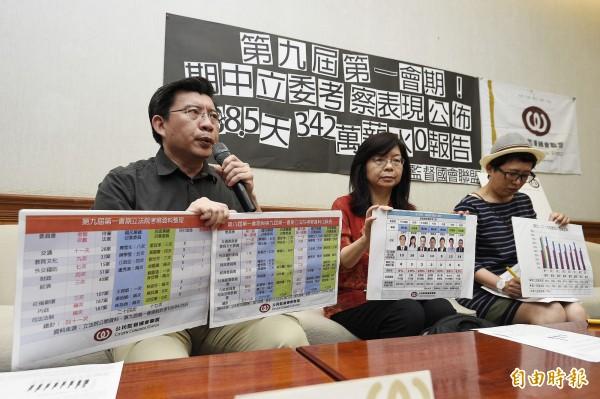 公督盟28日在立法院舉辦「新國會期中表現大公開」記者會,評鑑這次第九屆立委的表現。(記者陳志曲攝)