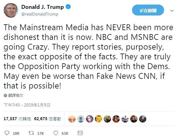 川普9日晚間在推特發文,痛批現在的主流媒體「不誠實」。(圖擷取自推特)