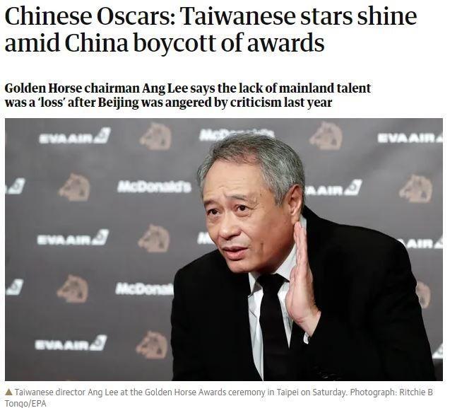 英國媒體《衛報》以「華語奧斯卡(Chinese Oscars)」為題,報導金馬獎及兩岸選舉情勢。(擷取自衛報)